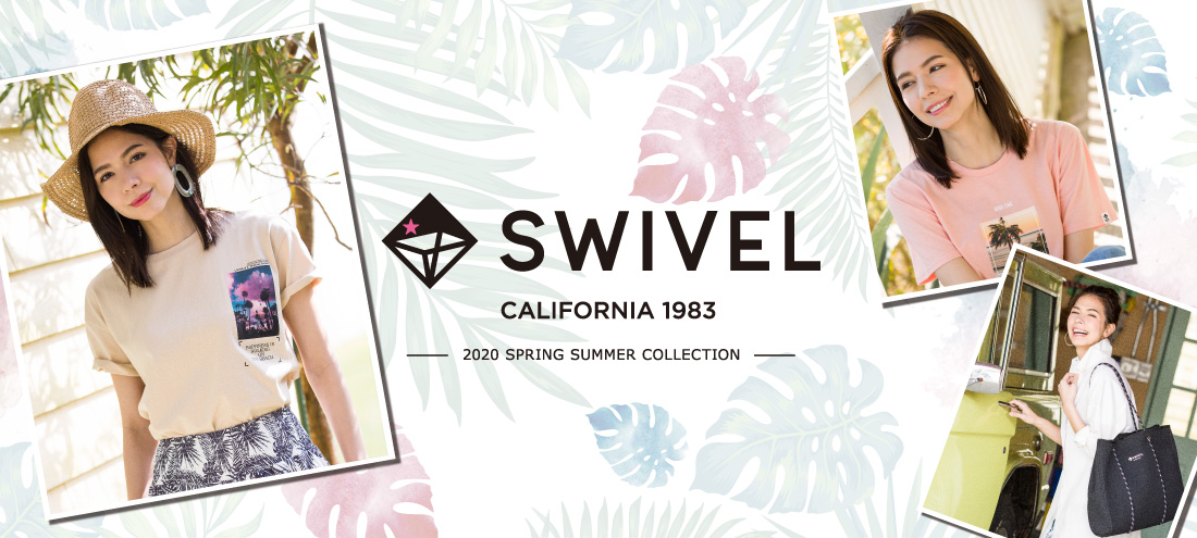SWIVEL2020イメージ