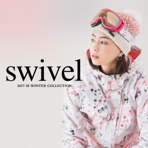 2018 WINTER COLLECTION☆STYLE BOOK!