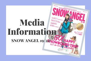 【MEDIA掲載情報】SNOW ANGEL 19/20号
